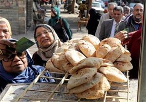 مستشار وزير التموين: الفرق بين مستحقي الخبز والتموين 14 مليون فرد