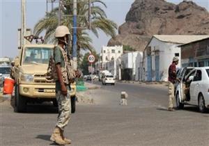 الحكومة اليمنية تدين عودة الاغتيالات في مدينة عدن
