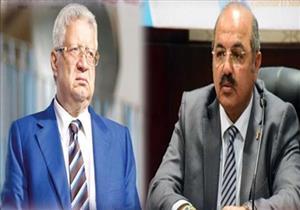 """تقرير.. كيف سيؤدي """"صراع"""" الأوليمبية ومرتضى لإيقاف الرياضة المصرية؟"""