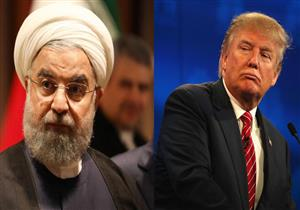 مواجهة مرتقبة حول إيران في خطابين لترامب وروحاني في نيويورك