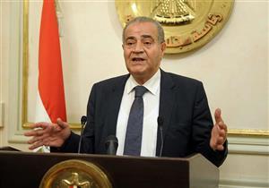 وزير التموين يكشف عن البطاقات المحذوفة من منظومة الدعم