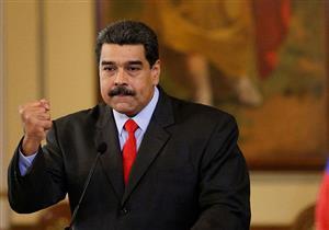 أمريكا تفرض عقوبات على شخصيات مقربة من رئيس فنزويلا