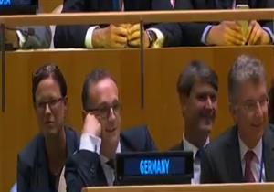 ضحكات ساخرة من الوفد الألماني بالأمم المتحدة على زعم ترامب تبعية برلين لموسكو