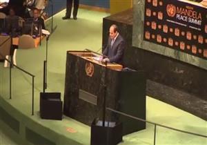 """""""الرئاسة"""" تنشر فيديو لنشاط السيسي في الأمم المتحدة"""