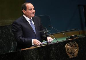 السيسي يدعو لبناء منظومة عالمية لمكافحة الإرهاب