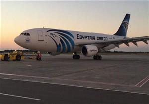 مصر للطيران: نقل 45 ألف حاج على 144 رحلة اليوم