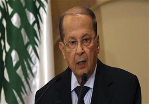 الرئاسة اللبنانية: عون أبدى ملاحظات حول الصيغة المبدئية للحكومة الجديدة