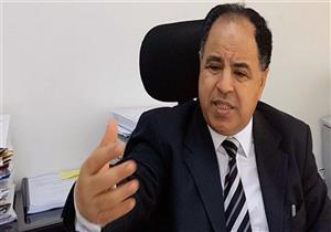 وزير مالية: مشروع قانون بتأجيل إعادة تقييم الوحدات السكنية حتى 2021