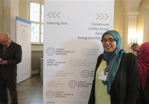 """""""التعليم العالي"""" تهنئ """"شيماء جوهر"""" لفوزرها بجائزة الاتحاد الدول"""