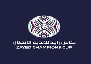 بالمواعيد.. تعرف على مواجهات الأندية المصرية في البطولة العربية