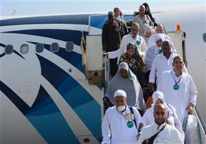 غدًا.. مصر للطيران تسير 24 رحلة جوية لنقل 5210 حجاج