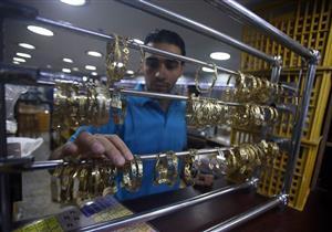 تراجع جديد في أسعار الذهب اليوم بمصر والعالم