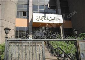 رفض طعن يطالب بإلغاء قرار إحالة ضابط ملتحي للمعاش