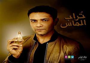 """مروان حامد: لهذا السبب غيرنا في أحداث رواية """"تراب الماس"""" - فيديو"""