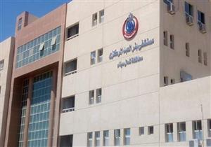 قافلة طبية من الأزهر الشريف في مستشفي بئر العبد المركزي