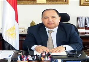 وزير المالية: اختيار هيرميس لتنفيذ طرح 4.5% من أسهم الشرقية للدخان