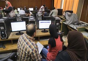 """""""التنسيق"""": توزيع نصف مليون طالب على الكليات والمعاهد بالعام الجديد"""