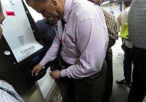 """المالية: إقبال كبير من المواطنين على ماكينة """"الفكة"""" بمحطة مترو الشهداء"""