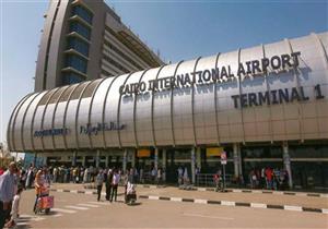 """مطار القاهرة يعزل راكبًا للاشتباه في إصابته بـ""""حمى الضنك"""""""