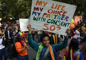 المحكمة العليا الهندية تلغي تجريم ممارسة الجنس بين المثليين