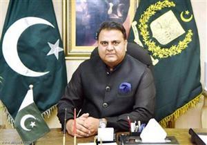 وزير الإعلام الباكستاني: الحكومة الجديدة مستعدة للتفاوض مع الهند