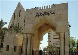 الأزهر يطلق قافلة طبية لمدينة بئر العبد بشمال سيناء
