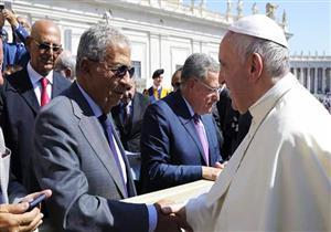 """تفاصيل لقاء """"العلاقات العربية"""" بعضوية موسى وساويرس مع بابا الفاتيكان"""