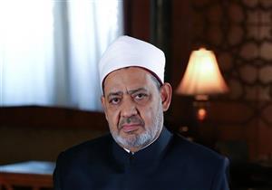 شيخ الأزهر يهنئ السيسي والأمة العربية والإسلامية بالعام الهجري الجديد