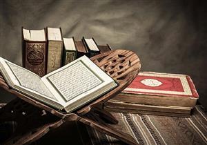 بالفيديو: متى ظهر أول تفسير للقرآن الكريم؟.. المفتي السابق يوضح