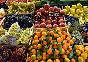 تعاني من التهابات المعدة؟.. دراسة تنصحك بهذا النوع من الفاكهة