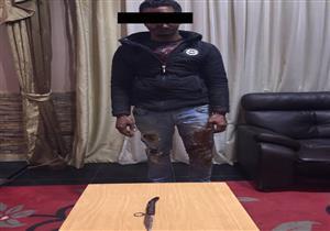 أمن القاهرة يعلن تفاصيل ذبح فتاة بكورنيش النيل