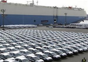 بعد زيرو جمارك أوروبي.. كيف ستنافس السيارات الآسيوية والأمريكية؟