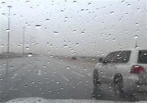 طقس الأربعاء عاصف وممطر.. هكذا تستمتع بالصحة والدفء