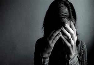 بسبب الاكتئاب.. النساء أكثر عرضة للإصابة بالأمراض المزمنة