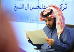 """تركي آل الشيخ يعلن بيع """"بيراميدز"""".. وتصفية استثماراته الرياضية في مصر"""
