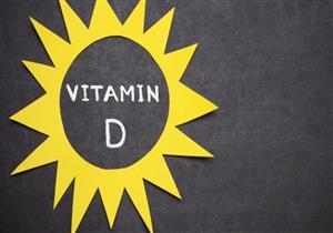 أبرزها سرطان البروستاتا والضعف الجنسي.. 5 أمراض ناتجة عن نقص فيتامين د