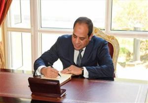 السيسي يلغي قرارًا بتعيين سفيرة بعد 77 يومًا من إصداره