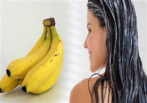يعالج التساقط.. إليكِ مكونات وطريقة تحضير بلسم الموز