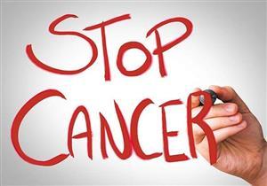 أبرزها الإقلاع عند التدخين.. 6 نصائح  للوقاية من السرطان