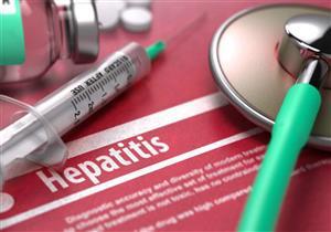 """""""الصحة"""" توافق على طرح عقار جديد لعلاج  المنتكسين من فيروس سي"""