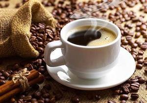 دراسة تؤكد: القهوة تقلل من خطر الإصابة بسرطان الكبد