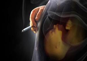 دراسة: التدخين أثناء الحمل قد يؤدي لموت الرضيع المفاجئ