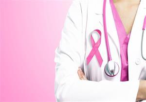 أطعمة يجب تناولها عند الإصابة بسرطان الثدي.. تحد من نمو وانتشار الورم