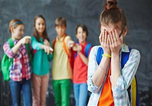 بعد واقعة الطالب الإفريقي.. 6 نصائح لمساعدة طفلِك على مواجهة التنمر