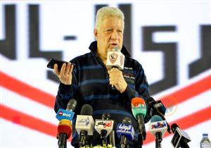 """مرتضى منصور: أزلنا لافتات """"نادي القرن"""" مؤقتًا.. وخلافنا مع حياتو الذي منح اللقب بالمجاملات"""