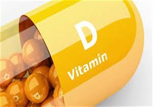 10 أمراض يسببها نقص فيتامين د.. منها السكري