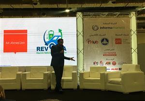 ريفولتا مصر: قريبًا سيارات كهربائية تبدأ من 280 ألف جنيه.. والصيانة حاليًا بالأردن