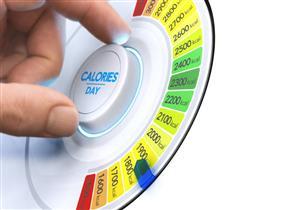 5 عوامل تتحكم في الاحتياج اليومي.. إليك عدد السعرات الضرورية للجسم
