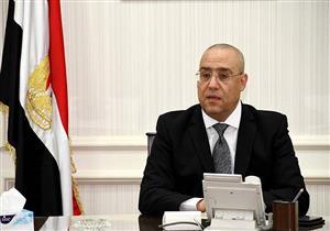 وزير الإسكان: تسليم أراضي قرعة الإسكان المتميز بقنا الجديدة حتى 2 مايو المقبل