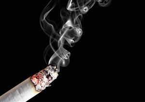 احذر.. تدخين 20 سيجارة يوميا يهددك بفقدان إحدى حواسك